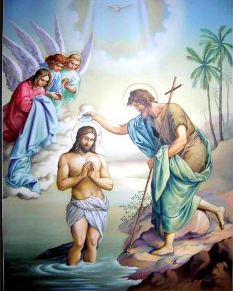 Τα Άγια Θεοφάνεια του Κυρίου ημών Ιησού Χριστού εορτάζονται στις 6 Ιανουαρίου.