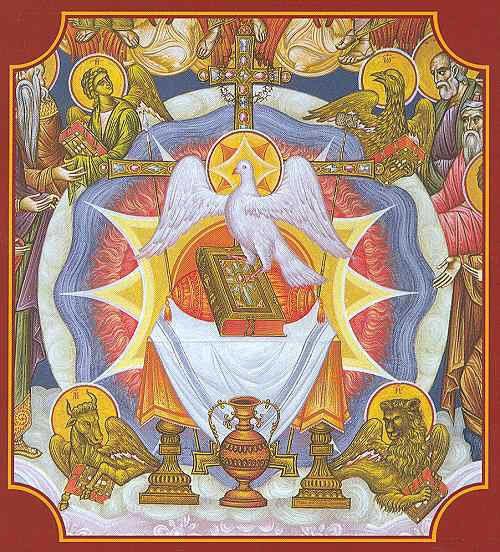 Η Αγία Τριάς πρότυπο ενότητος. Αδύνατο είναι να χωρέσει το μυστήριο της Αγίας Τριάδος μέσα στο μικρό μυαλό του ανθρώπου.