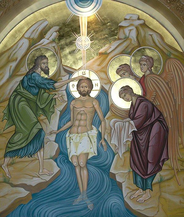 Η Βάπτιση του Κυρίου ημών Ιησού Χριστού.