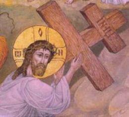 Το καύχημα του Σταυρού 14 Σεπτεμβρίου ε.ε.