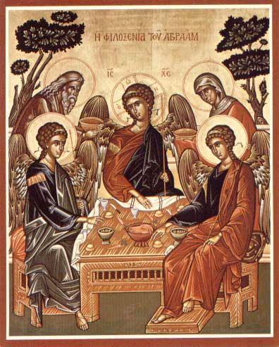Της Αγίας Τριάδος