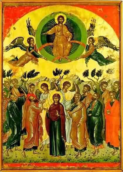 Γιατί η Εκκλησία εορτάζει την Ανάληψη του Ιησού Χριστού;