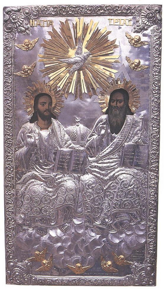 Το μυστήριο της Αγίας Τριάδος