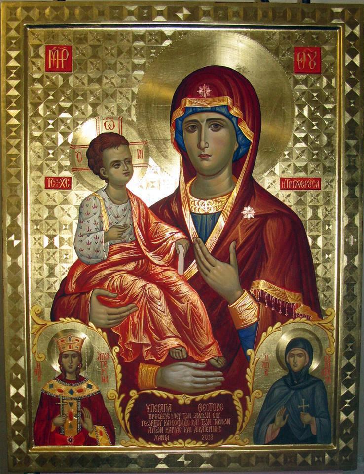 Η εικόνα της Παναγίας της Παραμυθίας. 21 Ιανουαρίου.