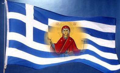 Λόγος στην ημέρα της Αγίας Σκέπης της Υπεραγίας Θεοτόκου. 28 Οκτωβρίου.
