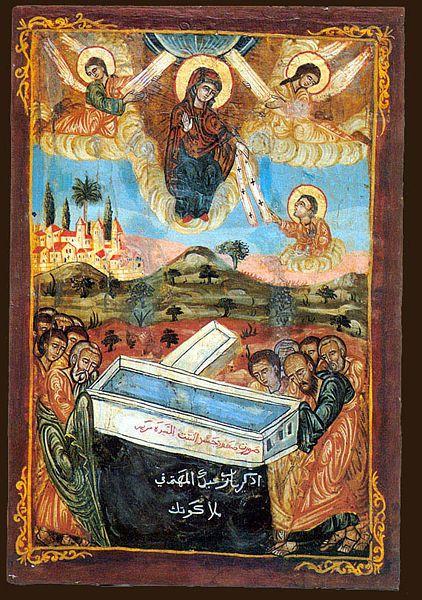 Η Ορθόδοξη Παράδοση και οι Συρο-Iακωβίτες για την Τιμία Ζώνη της Θεοτόκου