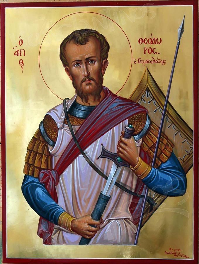Ο Άγιος Θεόδωρος ο Στρατηλάτης εορτάζει στις 8 Φεβρουαρίου.