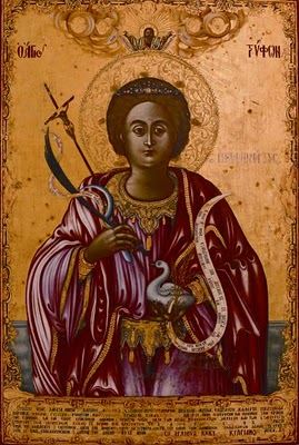 Ο Άγιος Τρύφων ο Μάρτυρας εορτάζει στις 1 Φεβρουαρίου.
