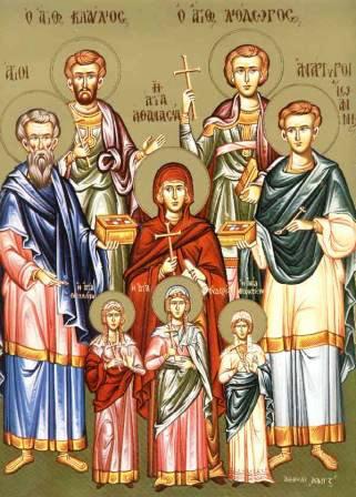 Οι Άγιοι Κύρος και Ιωάννης οι Ανάργυροι και η Αγία Αθανασία με τις τρεις θυγατέρες της Θεοδότη, Θεοκτίστη και Ευδοξία εορτάζουν στις 31 Ιανο?