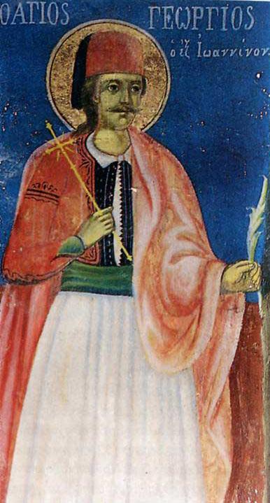 Ο Άγιος Νεομάρτυς Γεώργιος εξ Ιωαννίνων εορτάζει στις 17 Ιανουαρίου ε.ε.