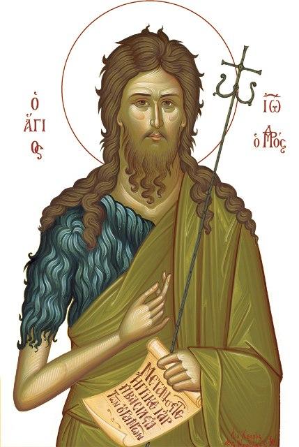 Τον Ιωάννη τον βαπτιστή τον τιμά η Ορθόδοξος Εκκλησία. 7 Ιανουαρίου ε.ε.