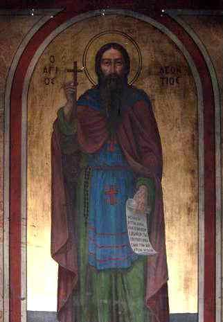 Ο Όσιος Λεόντιος που μόνασε στην Αχαΐα εορτάζει στις 11 Δεκεμβρίου.