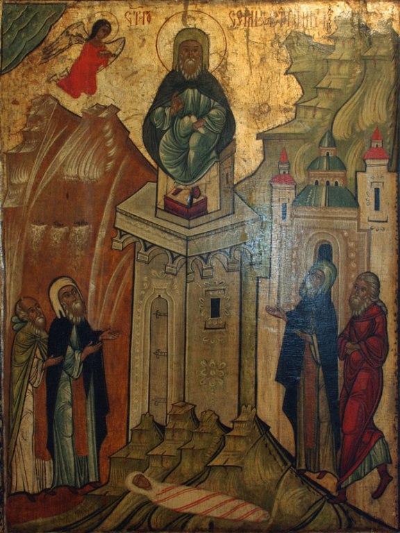 Ο Όσιος Δανιήλ ο Στυλίτης εορτάζει στις 11 Δεκεμβρίου.