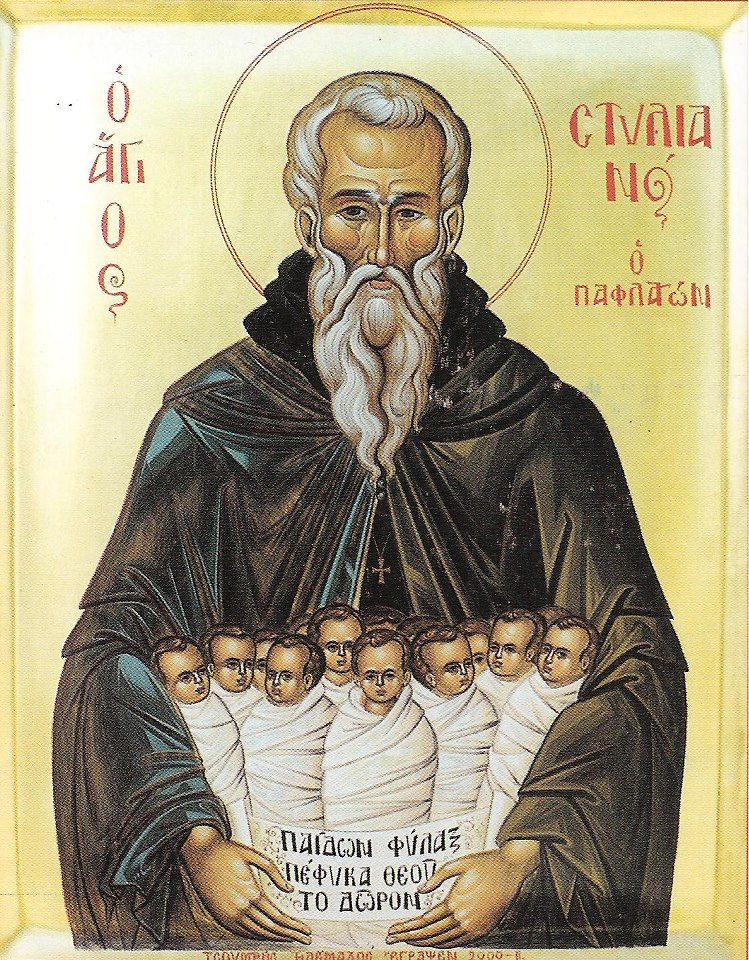 Ο Άγιος Στυλιανός ο Παφλαγόνας εορτάζει στις 26 Νοεμβρίου.