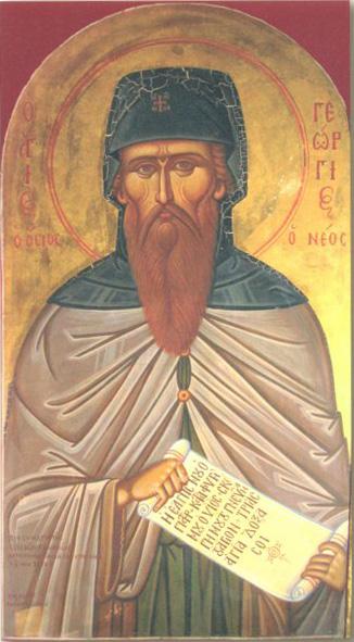 Ο Άγιος Γεώργιος ο Χιοπολίτης. 25 Νοεμβρίου ε.ε. Του Συγγραφέως Γ. Π. Σωτηρίου Θεολόγου - τ. Διευθυντού Παιδαγωγικής Ακαδημίας.