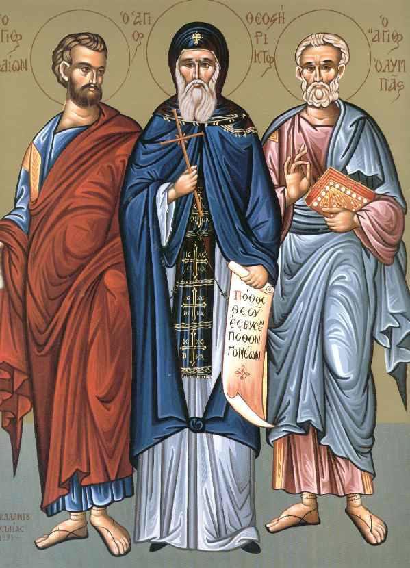 Οι Άγιοι Ολυμπάς, Ροδίων, Έραστος, Σωσίπατρος και Κουάρτος οι Απόστολοι από τους Εβδομήκοντα 10 Νοεμβρίου.