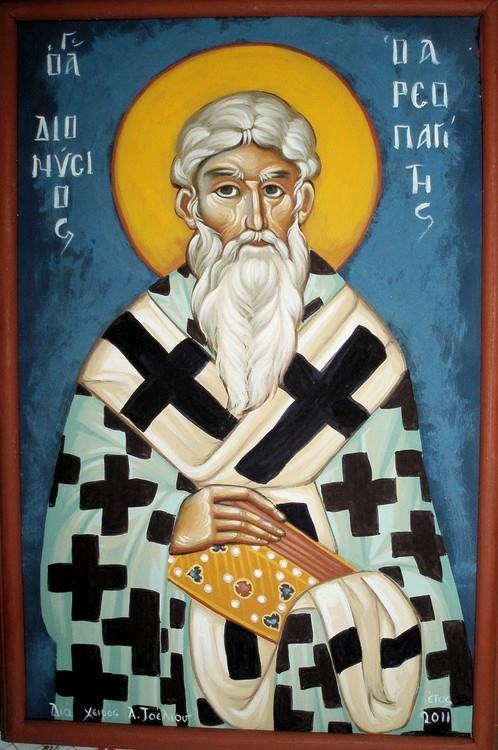 Ο Άγιος Διονύσιος ο Αρεοπαγίτης εορτάζει στις 3 Οκτωβρίου και είναι ο πολιούχος Άγιος των Αθηνών.