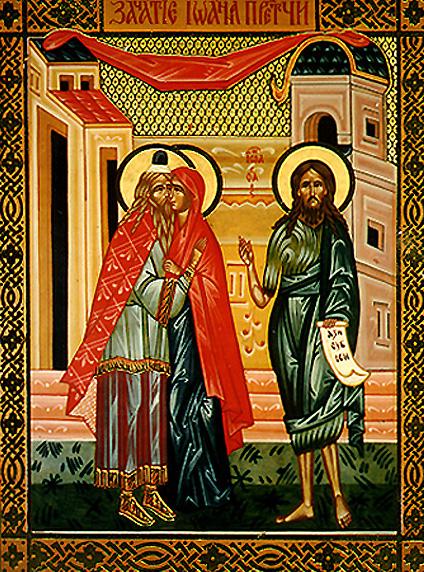 Η συλληψη του Αγίου Ιωάννου του Προδρόμου (23 Σεπτεμβρίου).
