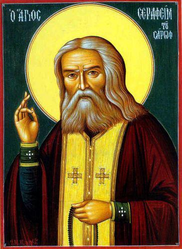 Ο Όσιος Σεραφείμ του Σαρώφ εορτάζει στις 2 Ιανουαρίου. Η ανακομιδή των Ι. Λειψάνων του, 19 Ιουλίου ε.ε.