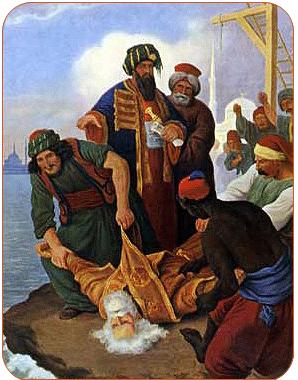 Ο Άγιος Γρηγόριος Ε Πατριάρχης Κωνσταντινουπόλεως τιμάται στις 10 Απριλίου ε.ε.