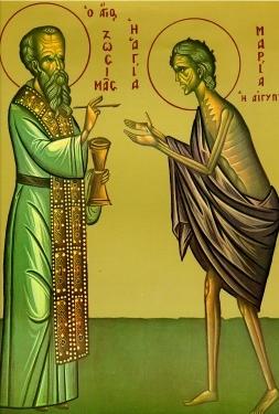 Ε΄Κυριακή των Νηστειών (Μαρίας Αιγυπτίας) - Πρότυπο μετανοίας (Μητροπολιτου Κυθήρων Σεραφείμ).