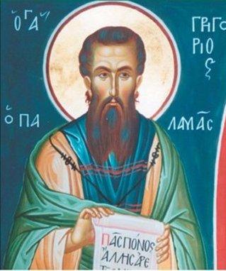 Ο Άγιος Γρηγόριος ο Παλαμάς Αρχιεπίσκοπος Θεσσαλονίκης, 14 Νοεμβρίου και την Β΄ Κυριακή των Νηστειών.