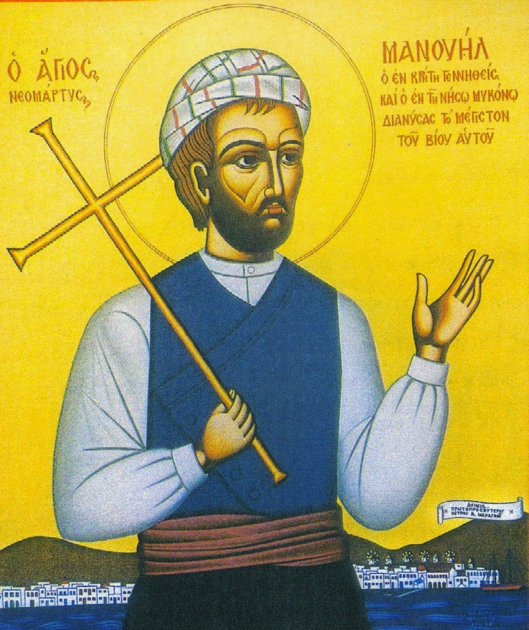 Αποτέλεσμα εικόνας για αγιος μανουηλ εκ σφακιων