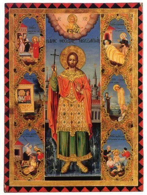 Σάββατο Α΄ Νηστειών. Ανάμνησις του δια κολλύβων θαύματος του Αγίου μεγαλομάρτυρος Θεοδώρου του Τήρωνος.