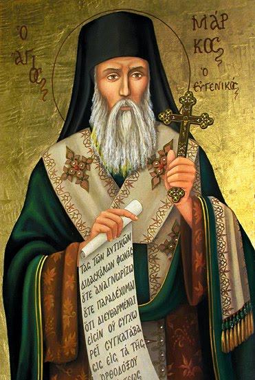 Ο Άγιος Μάρκος ο Αθηναίος εορτάζει στις 5 Μαρτίου.