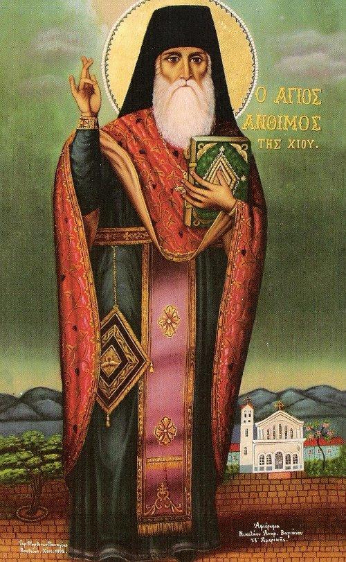 Ο Όσιος Άνθιμος ο Χίος εορτάζει στις 15 Φεβρουαρίου.