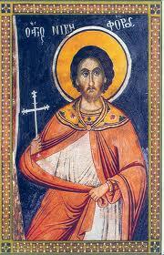 Ο Άγιος Νικηφόρος ο Μάρτυρας εορτάζει στις 9 Φεβρουαρίου.