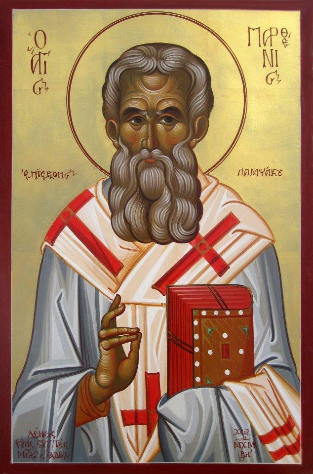 Ο Όσιος Παρθένιος Επίσκοπος Λαμψάκου εορτάζει στις 7 Φεβρουαρίου.