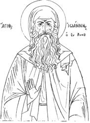 Ο Όσιος Ιωάννης ο εν Λύκω εορτάζει στις 6 Φεβρουαρίου.