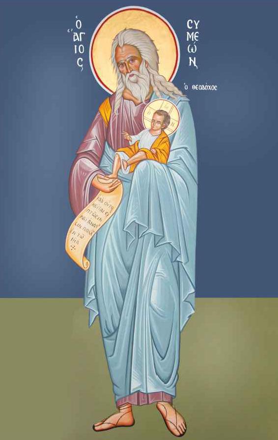 Ο Δίκαιος Συμεών ο Θεοδόχος και η Άννα η Προφήτιδα εορτάζουν στις 3 Φεβρουαρίου.