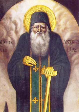 Ο Όσιος Αρσένιος ο Νέος εν Πάρω εορτάζει στις 31 Ιανουαρίου ε.ε.