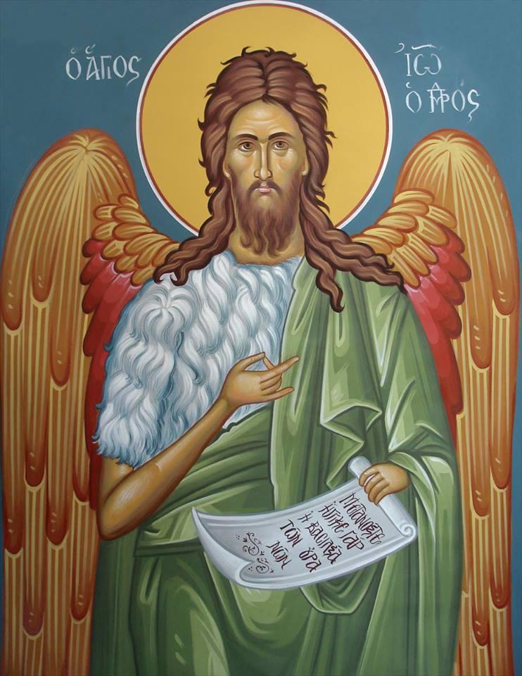 Βίος Αγίου Ιωάννη Προδρόμου και Βαπτιστού. 7 Ιανουαρίου ε.ε.