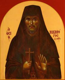 Ο όσιος μοναχός Νικηφόρος ο λεπρός. 4 Ιανουαρίου ε.ε.