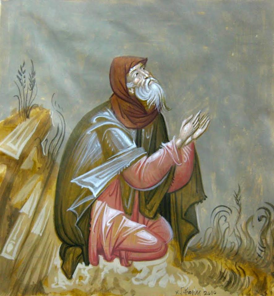 Προσευχή στον Κύριο. Δέξαι ούν και εμέ τον αχρείον δούλον Σου και την μετάνοιάν μου.
