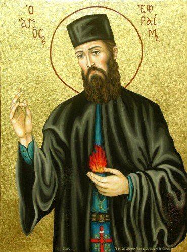 Χαιρετισμοί στον Άγιο Εφραίμ τον Μεγαλομάρτυρα και Θαυματουργό Νέας Μάκρης Ποίημα Γερασίμου Μοναχού Μικραγιαννανίτου.