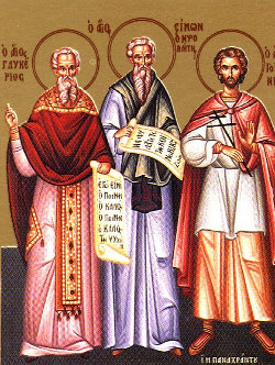 """Αποτέλεσμα εικόνας για Άγιοι Δισμύριοι (20.000) μάρτυρες που κάηκαν στη Νικομήδεια"""""""