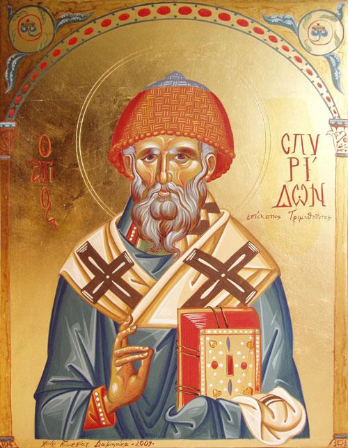 Ο Άγιος Σπυρίδων ο Θαυματουργός, Επίσκοπος Τριμυθούντος Κύπρου εορτάζεις τις 12 Δεκεμβρίου.