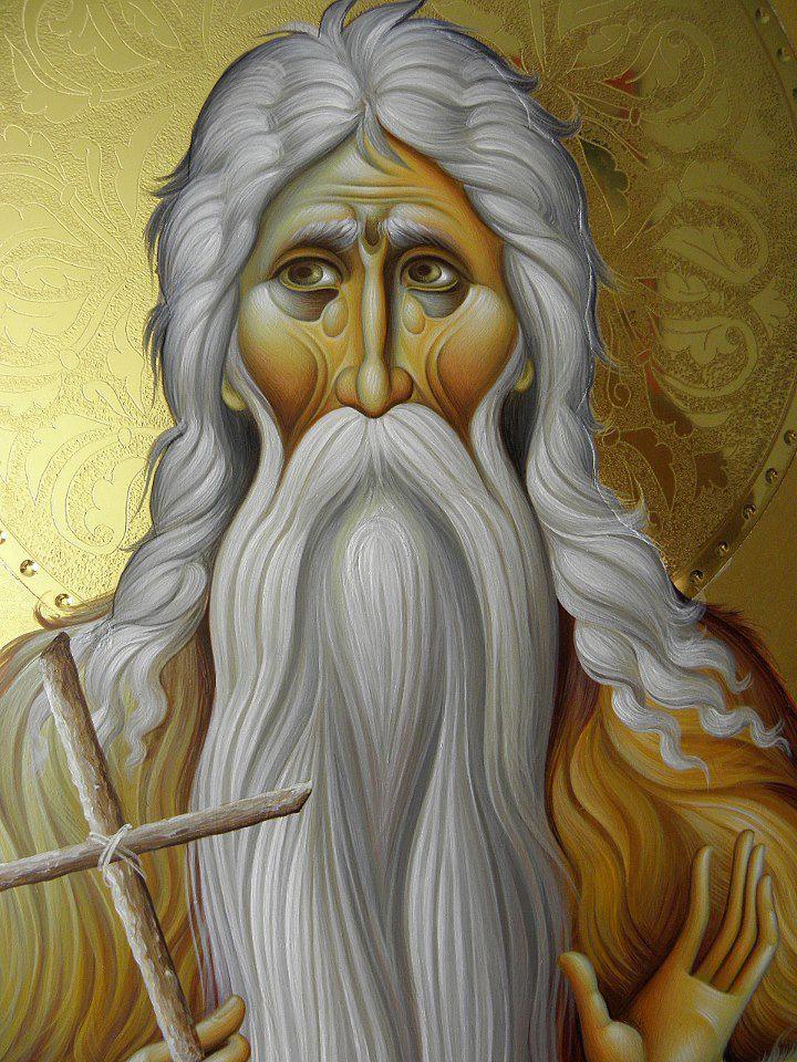 Χαιρετισμοί στον Άγιο Ιωάννη τον Πρόδρομο και Βαπτιστή.