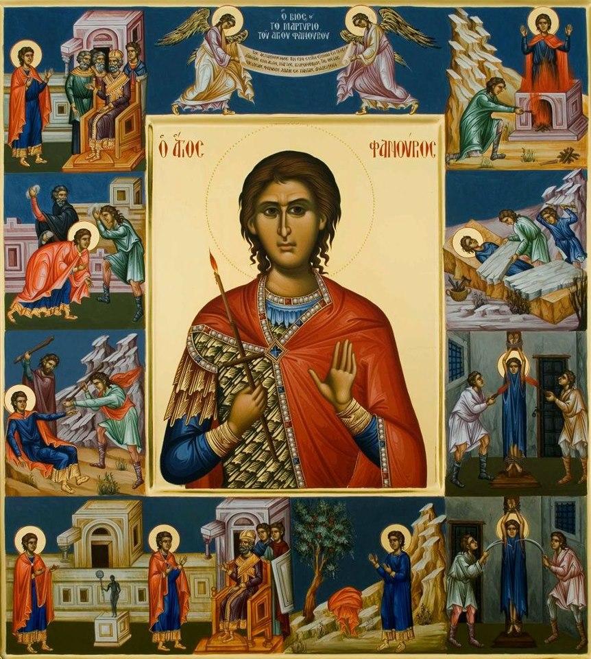 Παρακλητικός Κανών εις τον Άγιον Μεγαλομάρτυρα Φανούριον.
