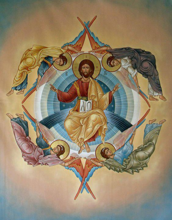 Ελέησον με, ο Θεός, κατά το μέγα έλεος σου.