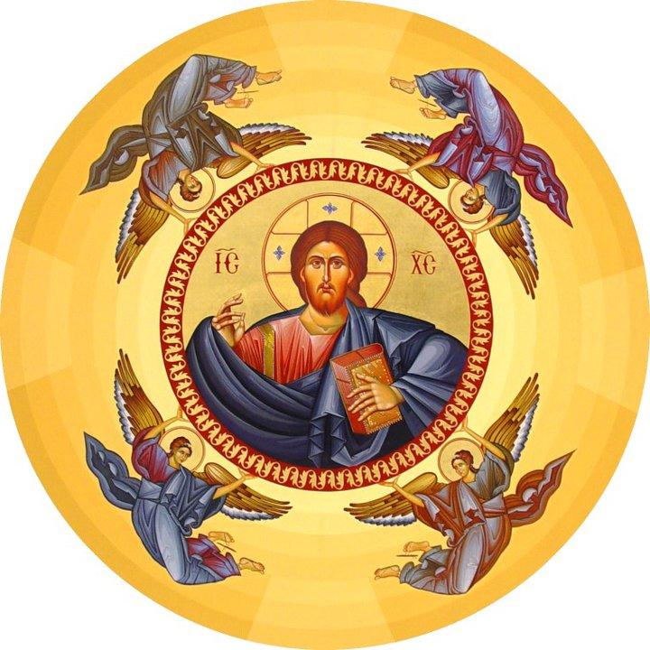 Τὸ Σύμβολον τῆς Πίστεως σὲ πολλὲς γλῶσσες The Symbol of Faith - Creed in many languages.