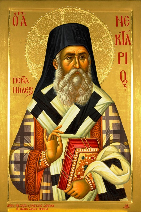 Ο Άγιος Νεκτάριος Μητροπολίτης Πενταπόλεως Αιγύπτου εορτάζει στις 9 Νοεμβρίου ε.ε.