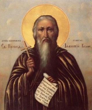 Ο Όσιος Ιωαννίκιος ο Μεγάλος «ὁ ἐν Ὀλύμπῳ» εορτάζει στις 4 Νοεμβρίου.