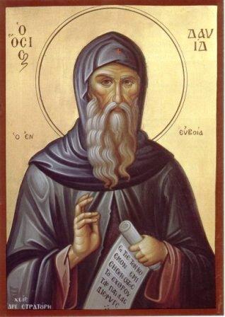 Ο Όσιος Δαβίδ ο εν Ευβοίας εορτάζει στις 1 Νοεμβρίου.