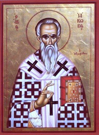 Ο Άγιος Ιάκωβος ο Αδελφόθεος εορτάζει στις 23 Οκτωβρίου και την Κυριακή μετά την Γέννηση του Ιησού Χριστού.