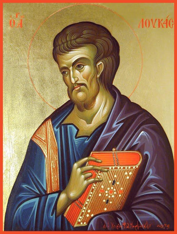 Ο Άγιος Λουκάς ο Ευαγγελιστής εορτάζει στις 18 Οκτωβρίου.
